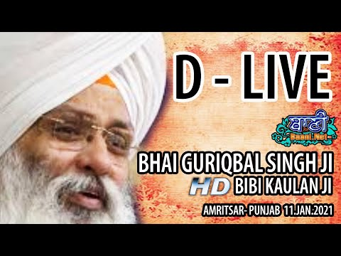 D-Live-Bhai-Guriqbal-Singh-Ji-Bibi-Kaulan-Ji-From-Amritsar-Punjab-11-Jan-2021