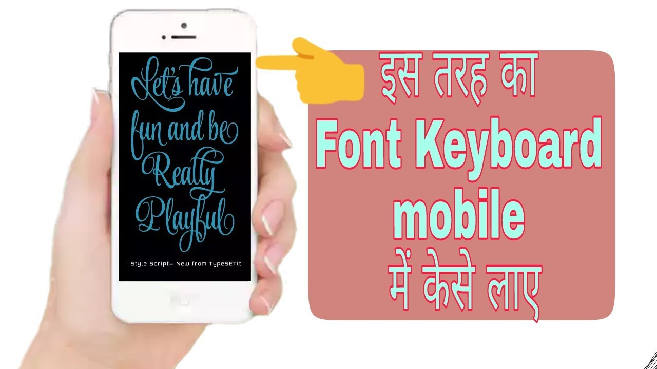 Download fancy key plus apk | FancyKey Keyboard Plus  2019-06-11