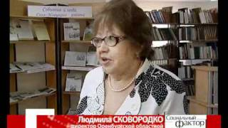Новая модельная библиотека в Соль Илецке