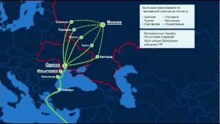 Перевозки из Украины в Москву(http://mct-fwd.ru/ MCT - Master Container Transportation Лучшее решение по перевозке грузов из Китая и Турции транзитом через Украин..., 2012-01-03T12:40:32.000Z)
