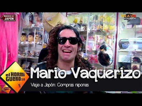 Mario Vaquerizo de