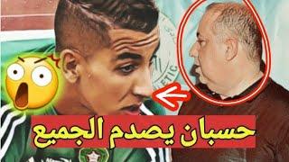 بعد مباراة المغرب وليبيا 3-1 المغربي جواد اليميق يتلقى قرار الرجاء بخصوص انتقاله الى نادي جنوى