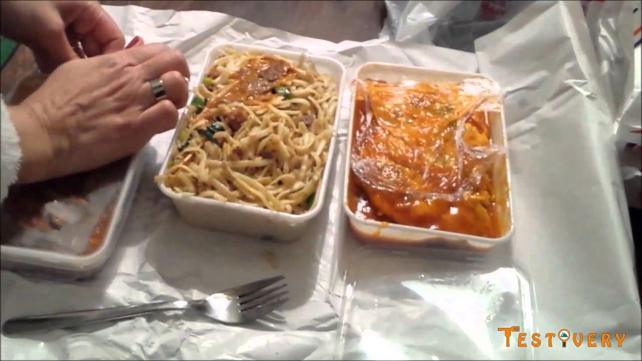 Chinese Food  Amsterdam