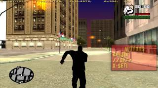 GTA SOL: Underground | From MLL to LC - Loading solved.