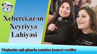 Xeberci.az-ın xeyriyyə lahiyəsi - məşhurlar 150 nəfər əqli qüsurlu xəstələrə konsert verdilər