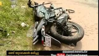 2 Teens Dead in Bike Accident in Mylam Kottarakkara 24th Oct 2016
