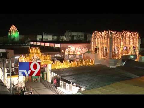 Rathasapthami celebrations in Tirumala - TV9