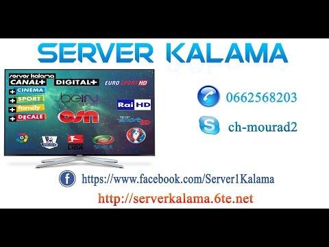 server cccam newcamd mgcamd/سرفر سيسكام نيوكامد امجكامد