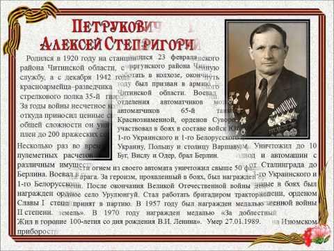 Пенсионный справочник moi godaru