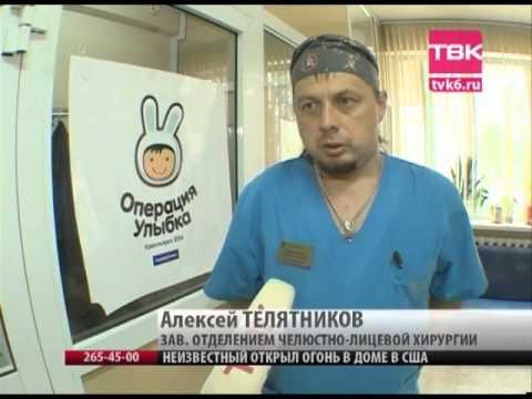 Пластическая хирургия Цены в Санкт Петербурге