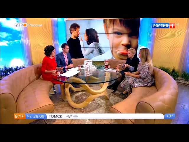 Александра Марова в эфире программы Утро России (телеканал Россия 1)