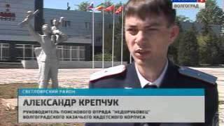 Волгоградский Кадетский казачий корпус им.Недорубова