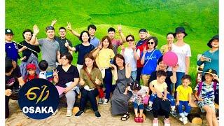 大阪611 | 2019 Summer Camp | 奈良曽爾高原 | 20190722