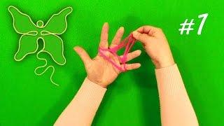 як зробити фокус з ниткою на руці