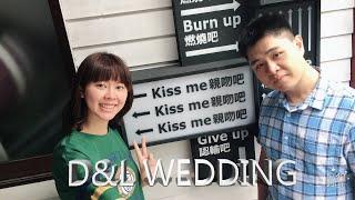 【求婚相片MV】感人的求婚MV|浪漫感動的求婚告白|求婚MV|相片MV|Derrick Chen