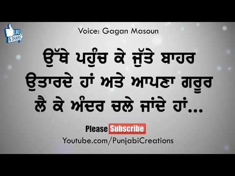 Success Motivation Sayings | Wise Punjabi Quotes On Life, Love And Happiness | Gagan Masoun