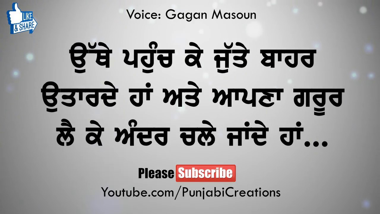 Success Motivation Sayings Wise Punjabi Quotes On Life Love And