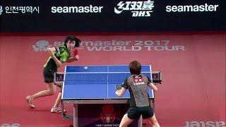 Chinese version in Full HD will follow!! 2017 ITTF World Tour Korea...