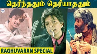 Unknown Facts About Actor Raghuvaran | Baasha | Anjali | Yaaradi Nee Mohini | LittleTalks