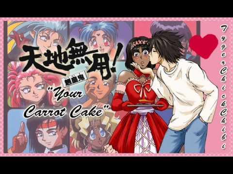 Tenchi Muyo! ~ Kimi no Carrot Cake [karaoke]