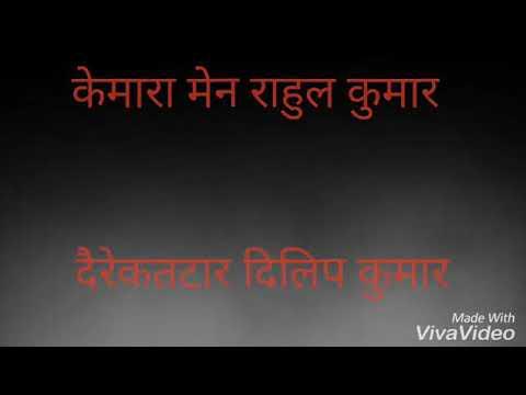 Extremely Sad Song Shadi Hote Jan Bhula Jaibu Ka By Khesari Lal Yadav.