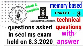 SECL  mining sirdar exam questions and answers part 3  CIL