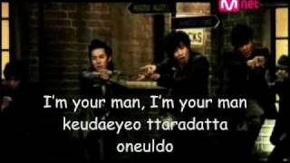 Triple S (SS501)-UR Man [Romanization]MV
