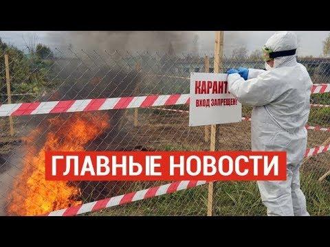 Новости Казахстана. Выпуск от 19.08.19/ Басты жаңалықтар