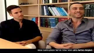 אמיר פיי גוטמן טבע, מצבו אנוש - חדשות 22