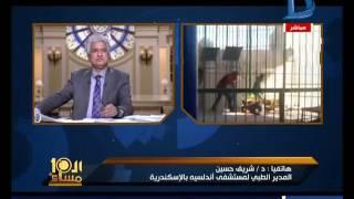 العاشرة مساء | الإبراشي يفضح بيزنس الحيوانات المفترسة في مصر