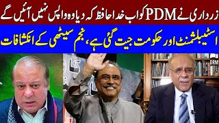 PPP vs PDM | Zardari Will Not Resign From Assemblies At Any Cost | Sethi Sey Sawal | LA2L
