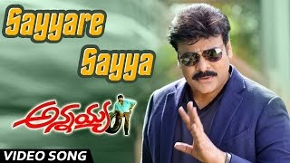 Sayyare Sayya Full Video Song || Annayya || Chiranjeevi, Soundarya, Raviteja