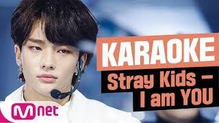 [MSG Karaoke] Stray Kids - I am YOU