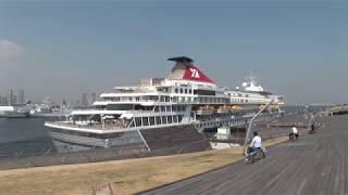 映像:横浜大さん橋(2009年収録) 明日この大さん橋の近く杉山清貴さん...