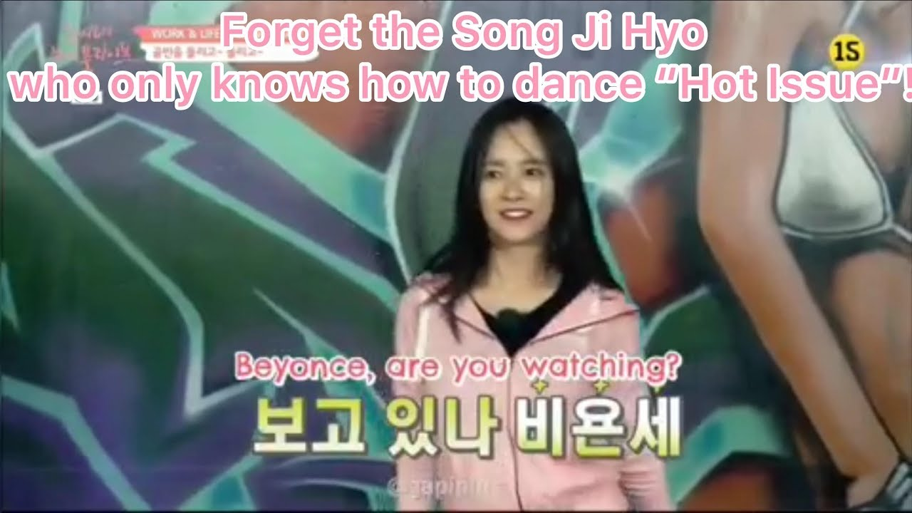 SONG JI HYO dance cover SINGLE LADY (Beyonce)  SJH's Beautiful Life ep 7  송지효/宋智孝/송지효의뷰티풀라이프  engsub