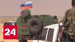 Смотреть видео Российские военные на базе Хмеймим сбили 5 дронов террористов - Россия 24 онлайн