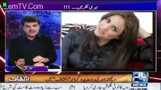 vuclip Mubashir Luqman exposing nida yasir planted show