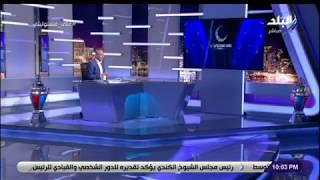 أحمد موسى: متوقع أكثر من 2 مليار شخص على مستوى العالم سيتابعون بطولة
