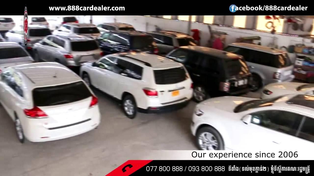 Auto Mall Cambodia| 888 Car dealer Profile| Automall Cambodia video