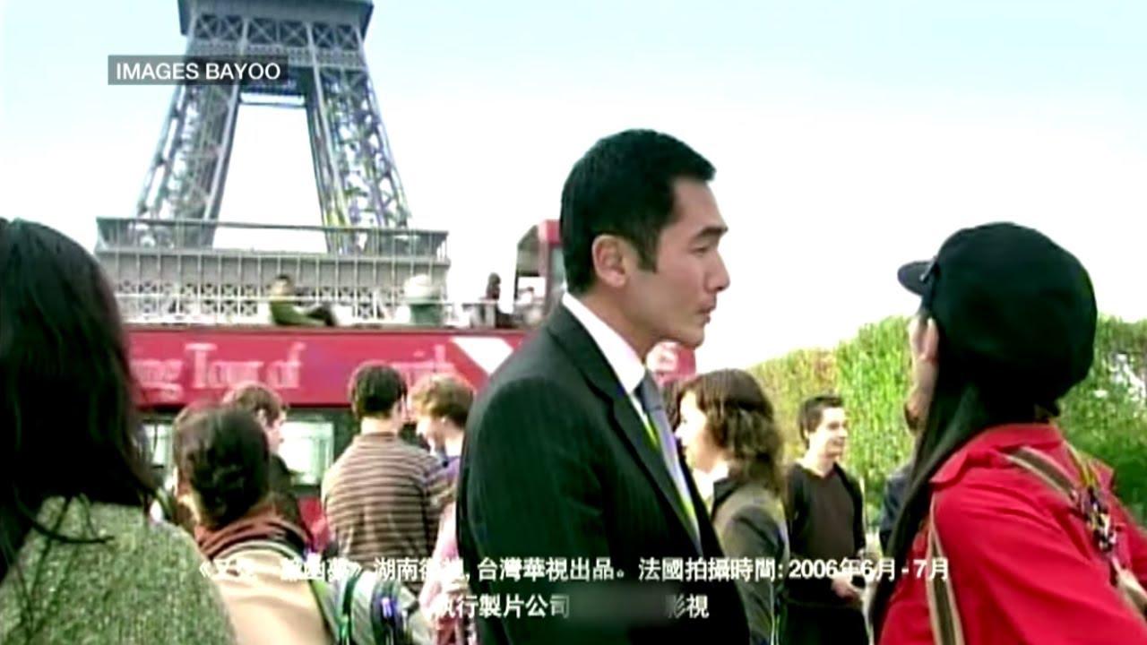 Les séries chinoises tournées en France font exploser le tourisme