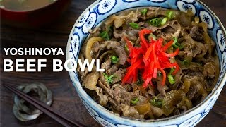 How To Make Yoshinoya Beef Bowl (Gyudon) (Recipe) 牛丼の作り方(レシピ)