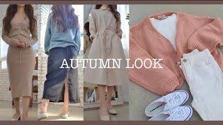 Fall outfits|153cm 가을룩북|가을엔 가디…