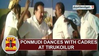 DMK Former Minister Ponmudi dances with cadres at Tirukoilur   Thanthi TV