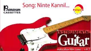 Ninte kannil - Instrumental Vol 7