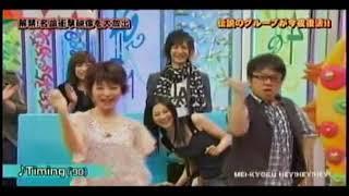 平野綾 タイミング Aya Hirano Timing with Amazan