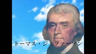 America Anime OP (Evangelion Parody)