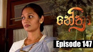 Nethra - නේත්‍රා Episode 147 | 12 - 10 - 2018 | SIYATHA TV Thumbnail