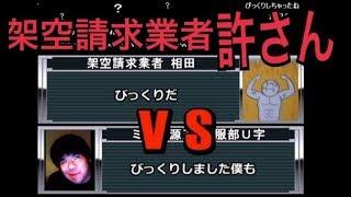 ミート源五郎です。!チャンネル登録・高評価お願いします! Twitter:h...