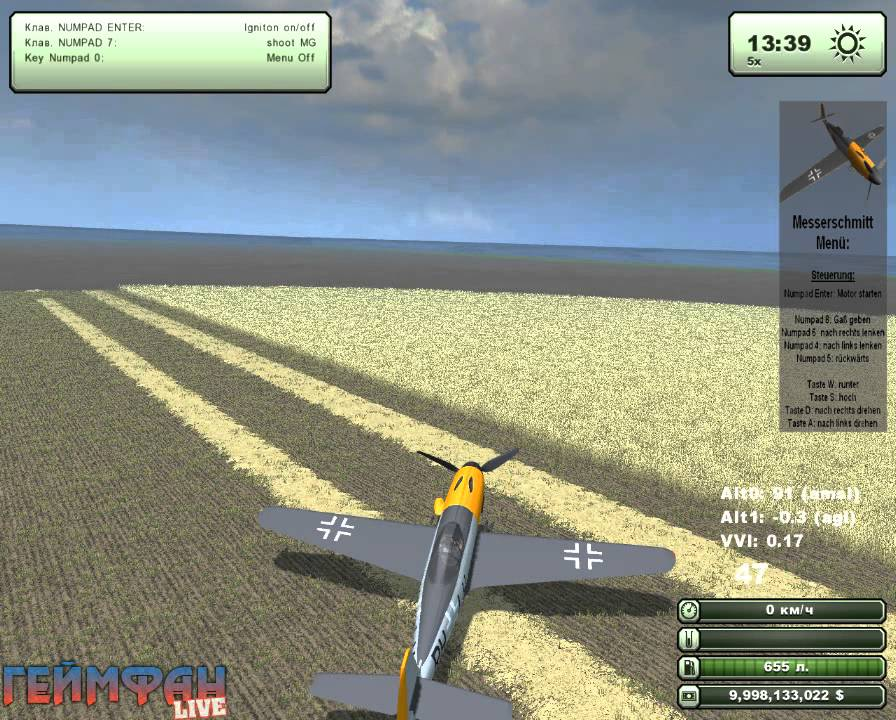 Истребители симулятор игра скачать