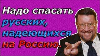 Сатановский евгений янович турция заплатит